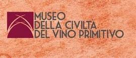 Museo della Civilta del Vino